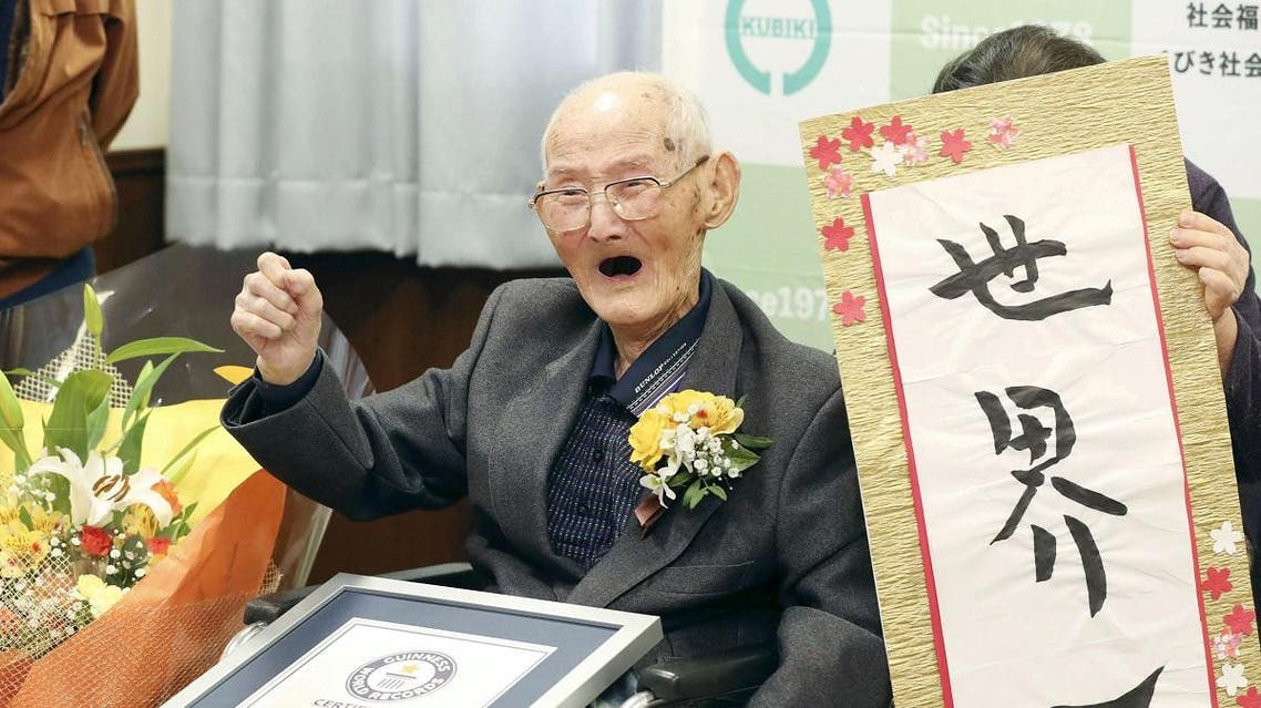 Chitetsu Watanabe poses next to the calligraphy reading 'World Number One' after being awarded as the world's oldest living male by Guinness World Records, in Joetsu, Japan. (Reuters)