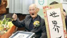 Japanese aged 112 becomes world's oldest man, says smiling key to longevity