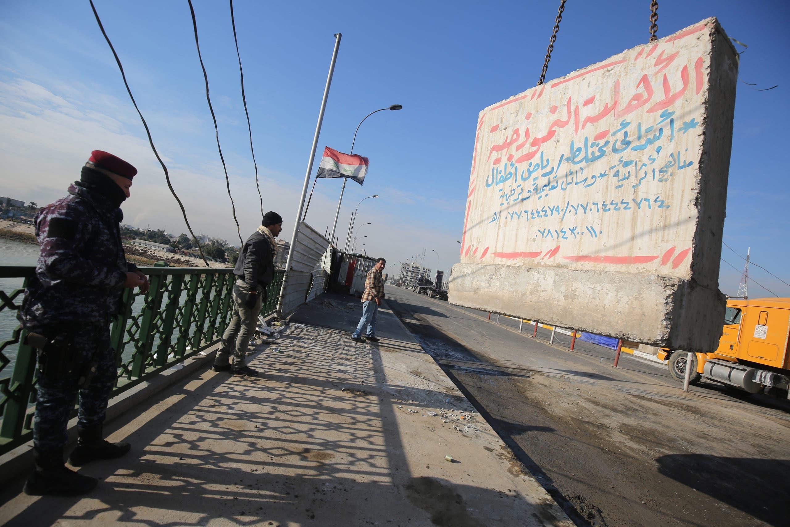 من جسر السنك (12 فبراير - فرانس برس)