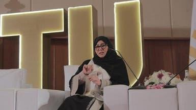 """السعوديات يسطرن إنجازاتهن في """"اليوم العالمي للمرأة"""""""
