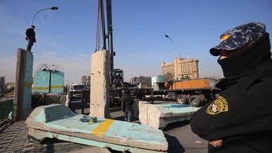 إصابات باشتباكات بين المحتجين والأمن في بغداد