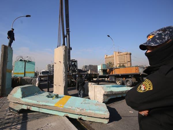 """تفريق متظاهري الناصرية بالسلاح.. و""""إحباط مخطط خطير"""""""