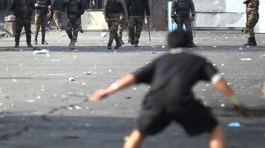 حالات اختناق في بغداد.. ومحتجون يطوقون منزل محافظ بابل