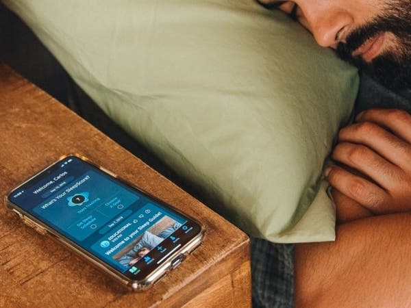 أتعاني من الأرق؟.. 6 تطبيقات تساعدك على النوم