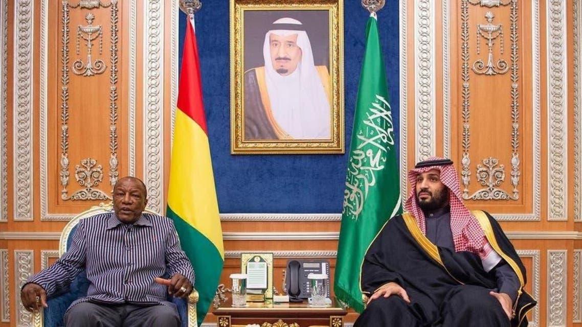 Guinean and KSA