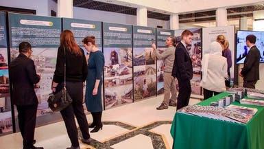 """""""إعمار اليمن"""" يستعرض في لندن جهود السعودية التنموية"""