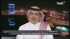 عبدالإله مؤمنة: أكثر من 80 مليون ريال عجز في ميزانية النادي