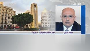 كيف تتأثر مصارف لبنان في حال تعثر سداد ديون مارس؟