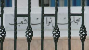 عاصفة في برلمان تونس بسبب صفقة طيران مع قطر
