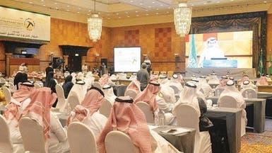 السعودية.. 2300 رخصة في قطاع التعدين 70% منها لمشاريع صغيرة