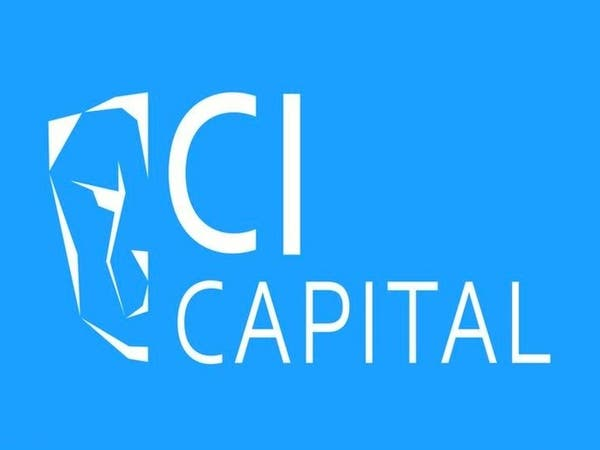شركة سي آي كابيتال تحقق قفزة في أرباح 2019 بـ 46%