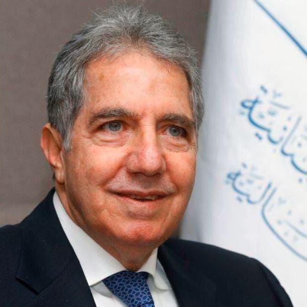 وزير المالية: احتياطي لبنان من العملات الأجنبية أكثر من 20 مليار دولار