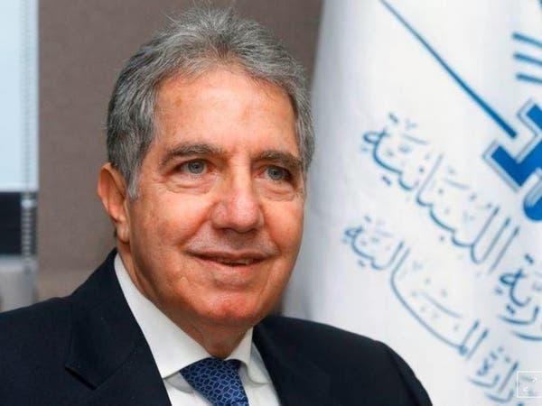 لبنان لم يتوصل لقرار بشأن السندات الدولية حتى الآن