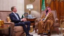 ریاض: سعودی ولی عہد کی عالمی اقتصادی فورم کے صدر سے ملاقات