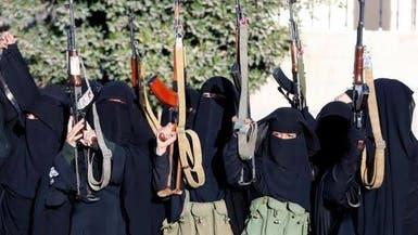 """تقرير أممي مرعب يكشف مهام """"زينبيات"""" الحوثي"""