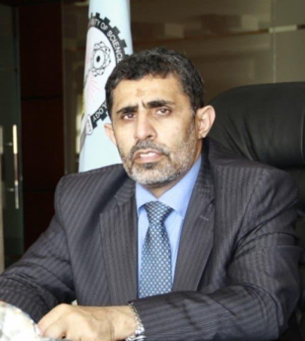 رئيس جامعة العلوم والتكنولوجيا الدكتور حميد عقلان