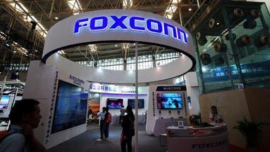 Foxconn: ما نقل حول إنتاج مصانعنا لا يستند إلى حقائق