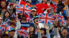 Formula 1, partners to meet to find Chinese GP fix amid coronavirus outbreak