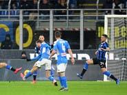 نابولي يحقق فوزاً ثميناً على إنتر في ذهاب نصف النهائي
