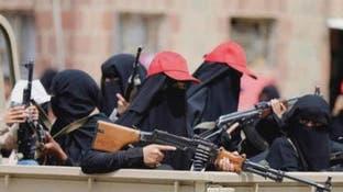 """تقرير أممي يكشف """"زينبيات"""" الحوثي.. قمع ومهام مرعبة"""