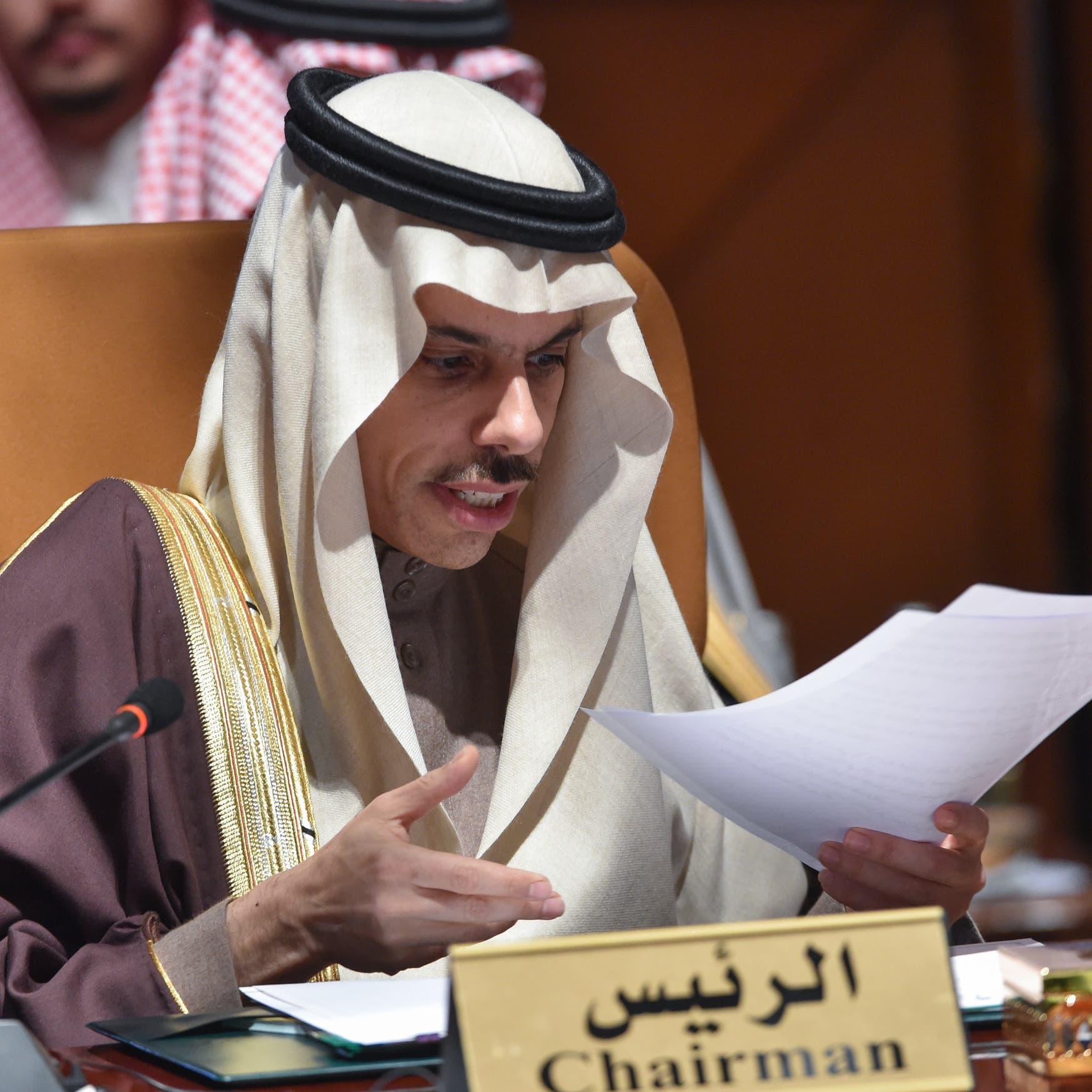 السعودية: نأمل أن يسهم تشكيل الحكومة باستقرار اليمن