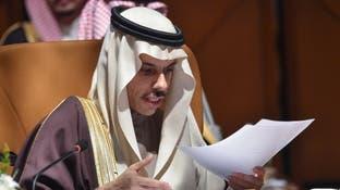 وزير الخارجية السعودي: نقف مع فلسطين ولا علاقة لنا بإسرائيل