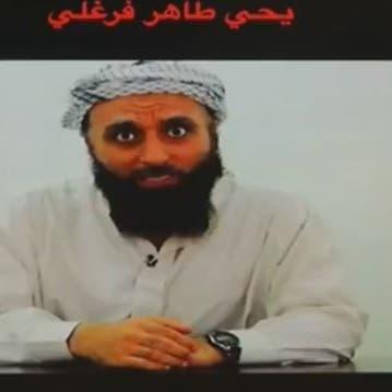 تفاصيل قيادات في القاعدة وداعش نقلتهم تركيا إلى طرابلس