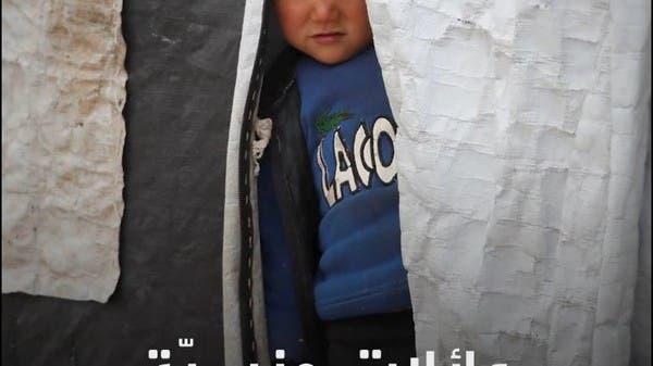 نساء داعش وأبنائهن وسط البرد القارس