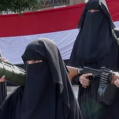 الأمم المتحدة: الحوثيون جندوا 30 مراهقة للتجسس