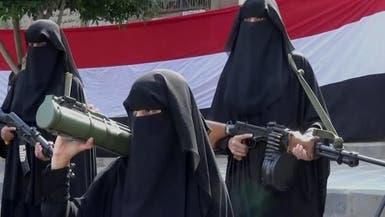 """صنعاء.. انتحار سجينة وترجيحات بتصفيتها من """"الزينبيات"""""""