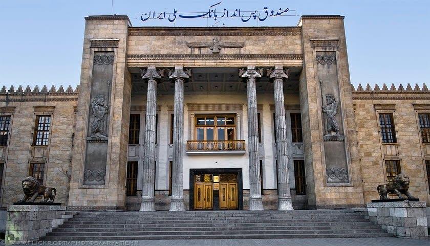 بنك الوطني الإيراني