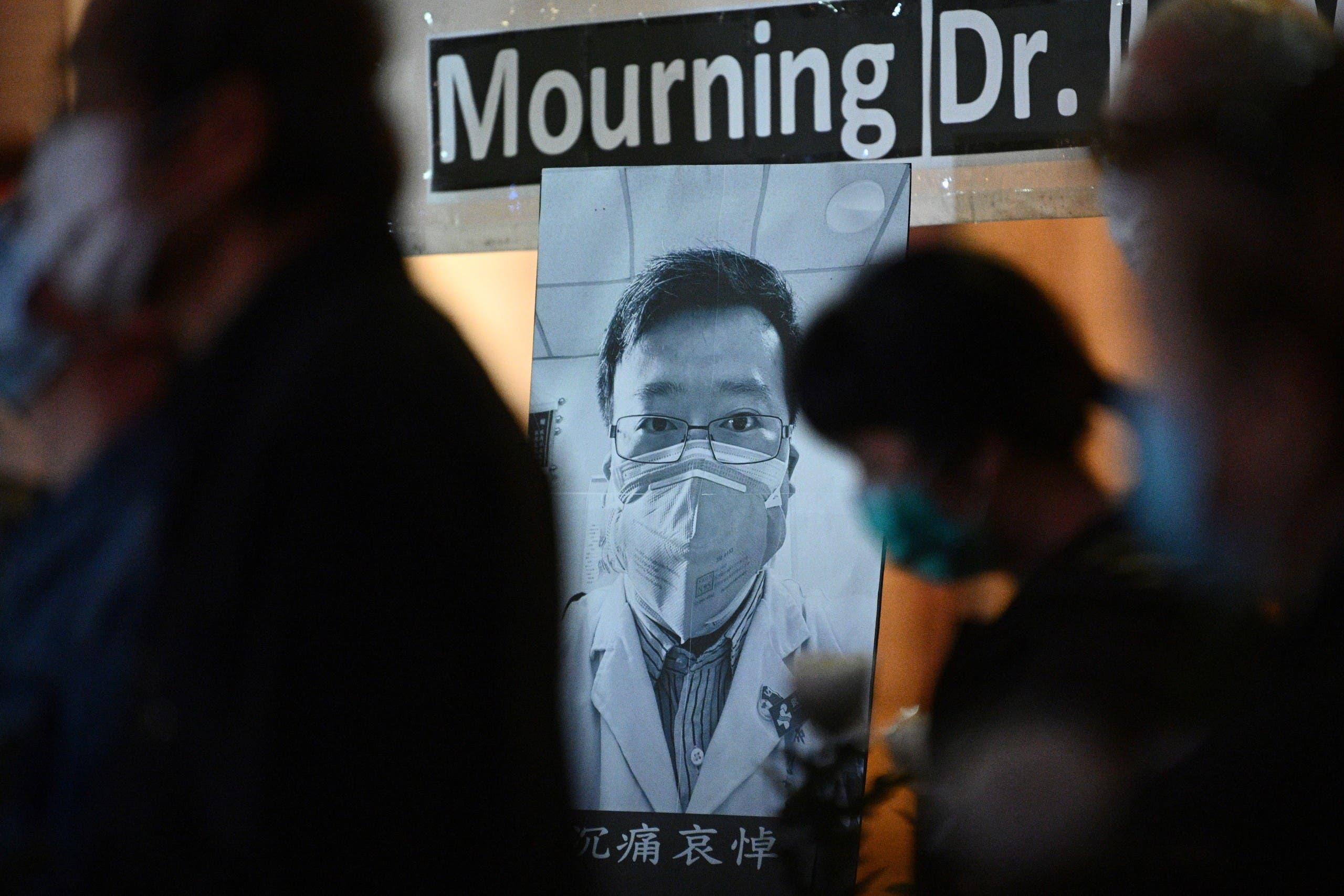 الطبيب الصيني لي (فرانس برس)