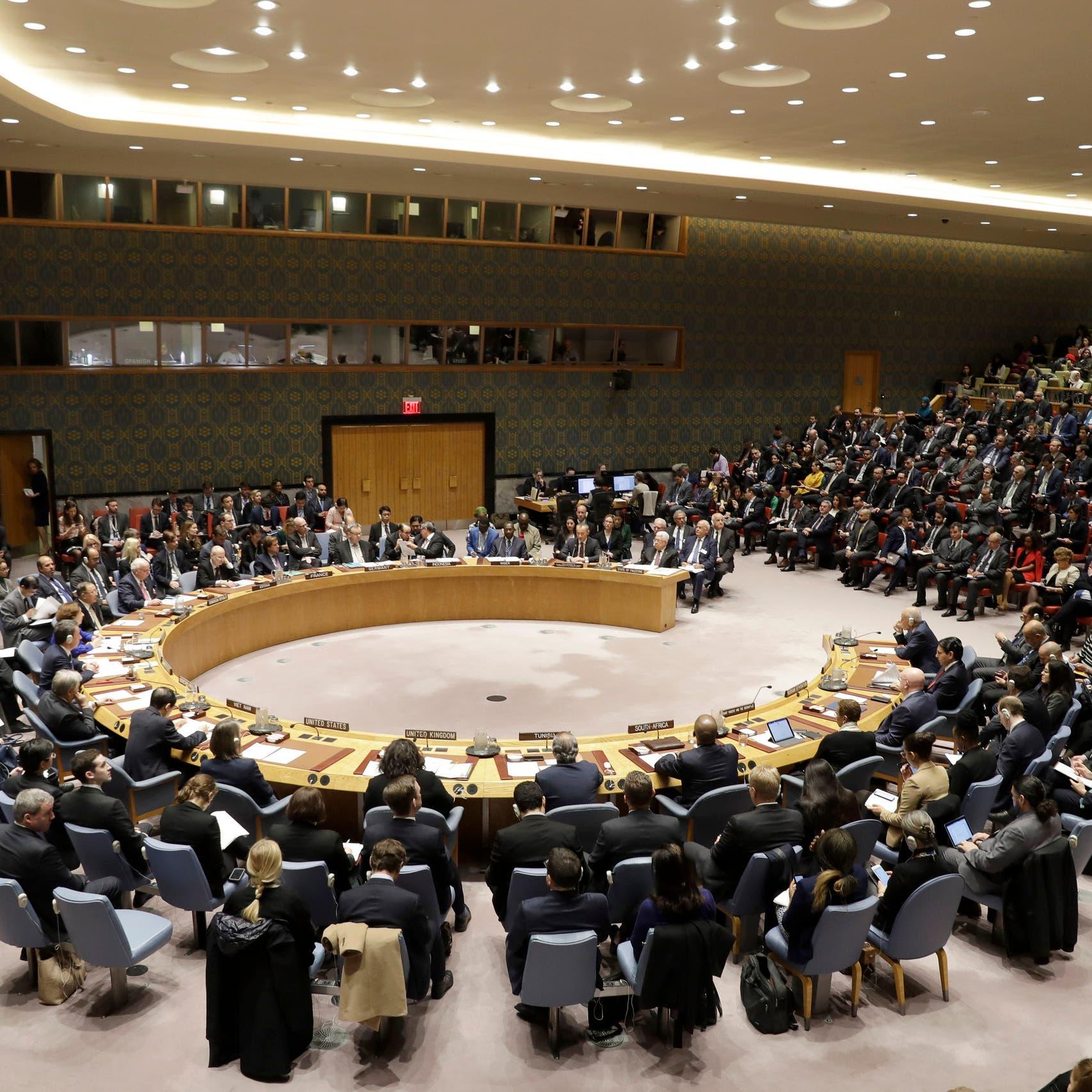 مجلس الأمن يدين محاولة الانقلاب الفاشلة في السودان