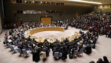 بدء التصويت على تمديد حظر الأسلحة على إيران.. والنتيجة اليوم