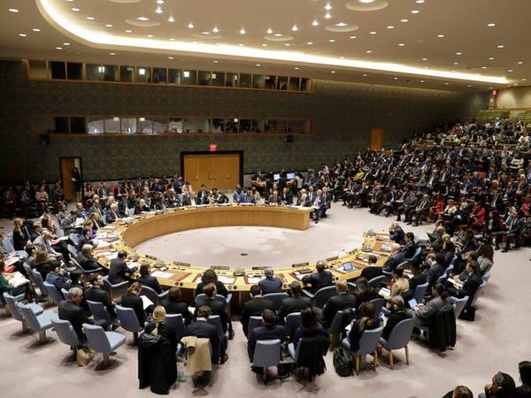 مجلس الأمن.. قرار يدعو للالتزام بحظر الأسلحة إلى اليمن