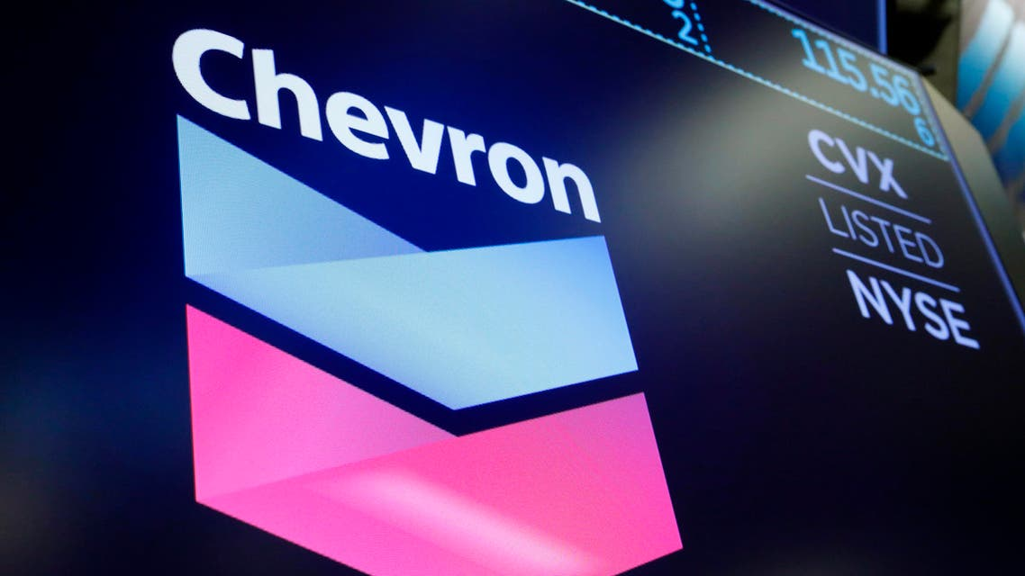 The logo for Chevron appears above a trading post on the floor of the New York Stock Exchange on Aug. 16, 2019. (AP)