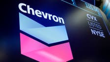 Chevron effectively forced out of Venezuelan oil operations