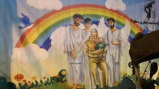 Iranians mock poster depicting slain Soleimani in heaven with male angels