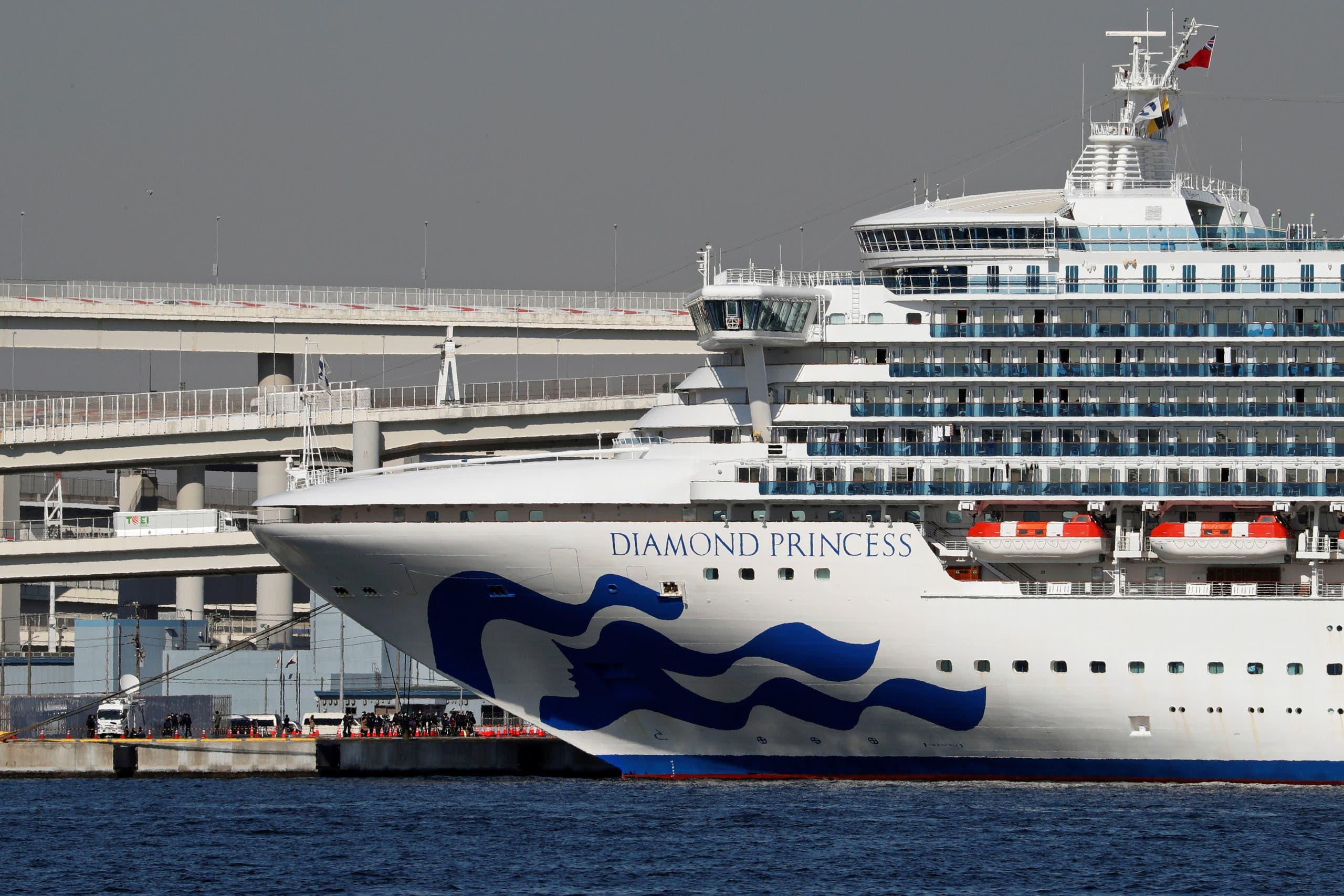 سفينة دايموند برينساس(رويترز)