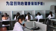 China confirms 15,152 new coronavirus infections bringing total to 59,805