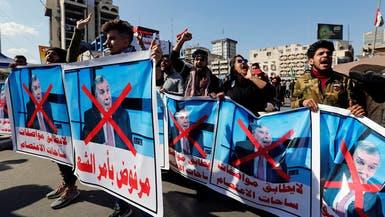 حكومة العراق تسابق الشارع.. علاوي يكثف مشاوراته