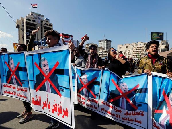 حكومة العراق تبصر النور خلال أيام.. نائب يكشف الموعد