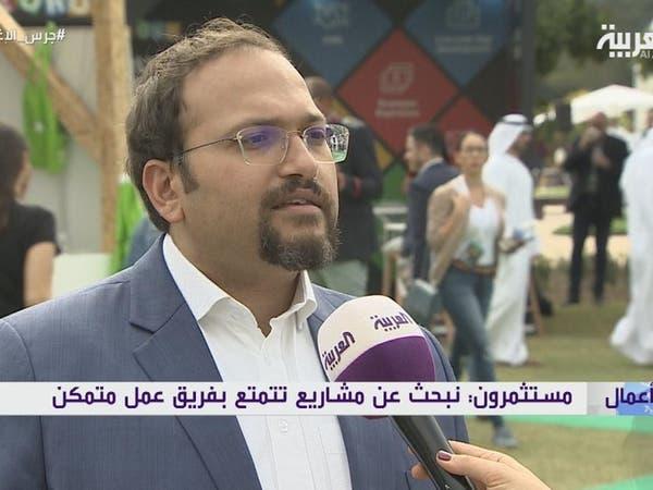 مستثمرون: الشركات الناشئة بالسعودية تستقطب استثمارات ضخمة