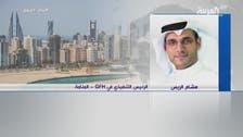 جي إف إتش للعربية: استثناء المخصصات يرفع أرباح 2019 لـ110 ملايين دولار