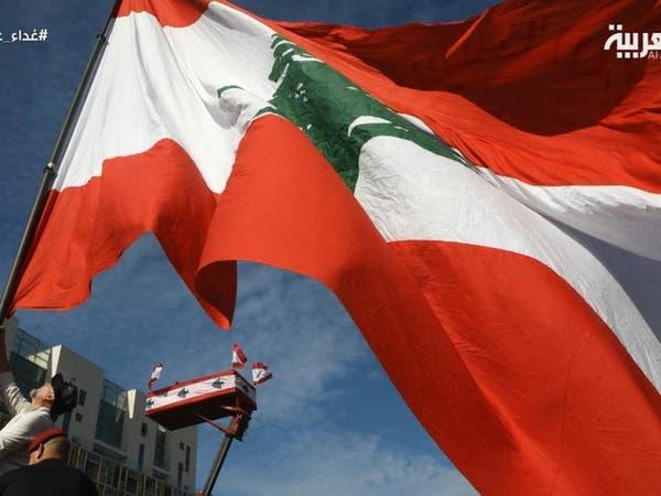 هل سيحافظ لبنان على سجل لا يحمل تعثراً في السداد؟