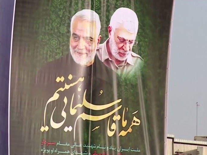 بعد مقتل سليماني.. حزب الله اللبناني يتولى توجيه الميليشيات العراقية
