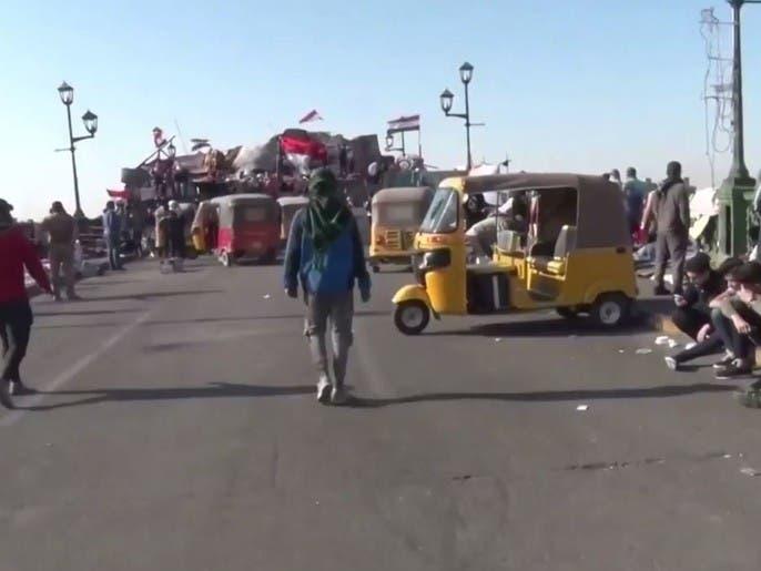 ما أهمية جسر السنك في بغداد؟