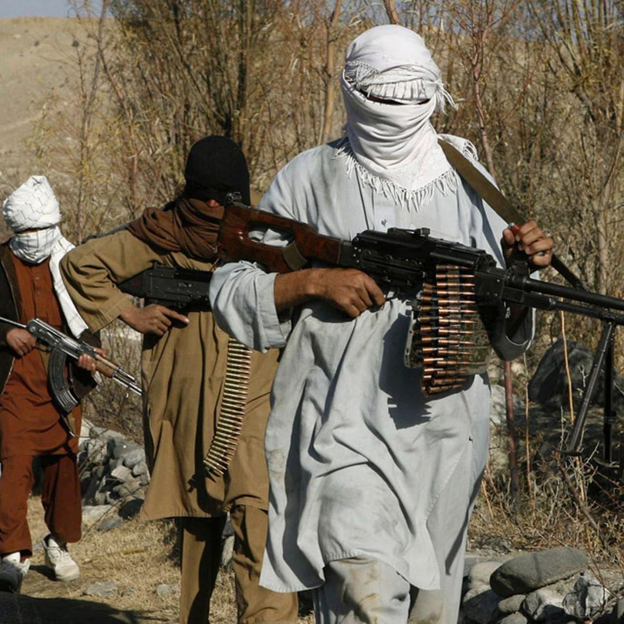 7 قتلى من الأمن الأفغاني بهجوم لطالبان