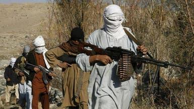 """طالبان ترفض عرض كابول.. """"إفراج غير مشروط عن السجناء"""""""