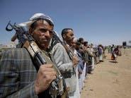 صنعاء.. الحوثيون يفرضون إتاوات لدعم مقاتليهم
